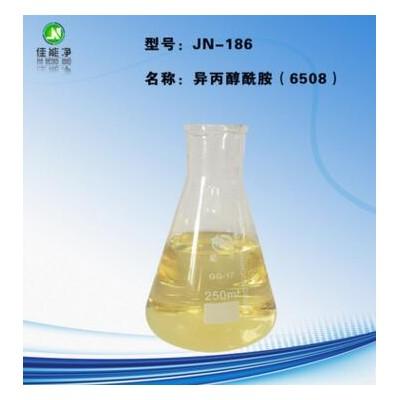 进口洗涤原料 异丙醇酰胺6508 不锈钢清洗助剂 表面处理剂