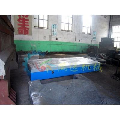 铸造平台 铸造平台 铸造平板 铸造工作台 铸造厂