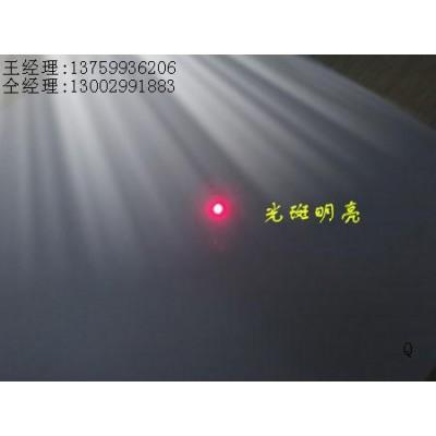 激光缝纫激光头Q