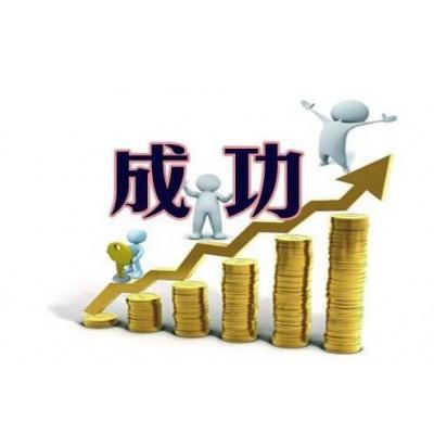 新湖国际期货交易中心 个人代理高佣金