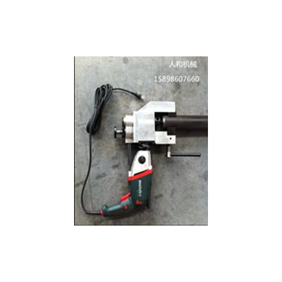 热销进口电机外卡式坡口机 手持式管子端面电动坡口机