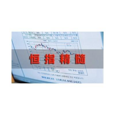 新华国际期货平台招代理合作 实时查看返佣及客户资金交易情况。