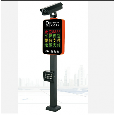 沈阳安的车牌识别厂家 智能停车场管理系统