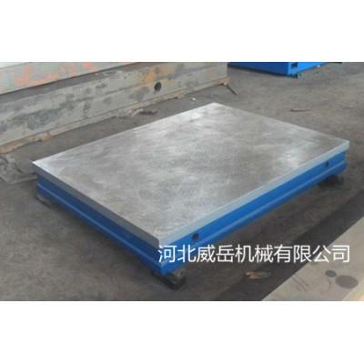 铸铁装配平台厂家直销良心品质值得信赖