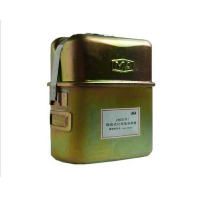 ZH系列ZH60隔绝式化学氧自救器自产自销