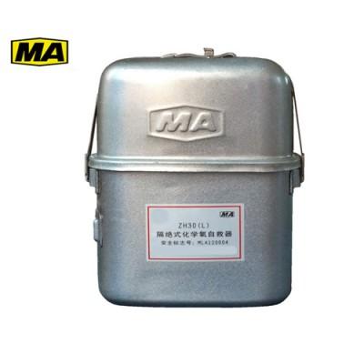 山东宇成ZH30/ ZH45(A)化学氧自救器厂家批发