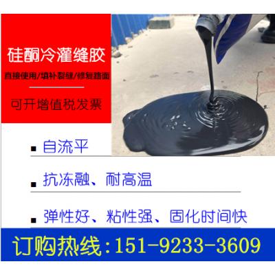 黑龙江鸡西单组分灌缝胶 聚氨酯灌缝胶 双组分速凝