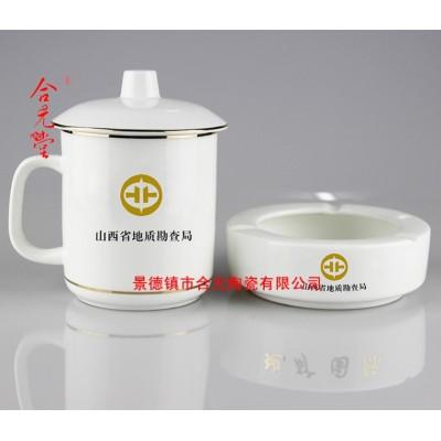 景德镇金边骨瓷茶杯定制logo