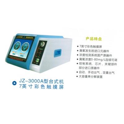 静脉曲张臭氧治疗仪-疼痛康复科-陕西金正医疗科技有限公司