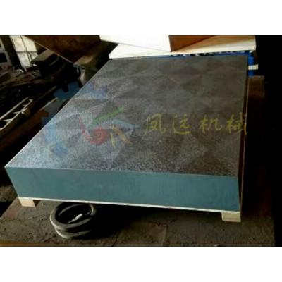 订做重型铸钢平台-铸钢平台 铸钢工作台 铸钢平台厂
