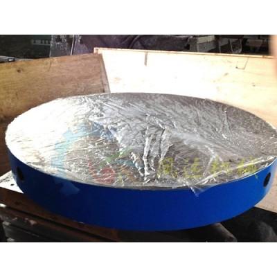 铸铁圆型平台 圆型平台 圆型工作台 圆型平台厂