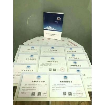 潍坊软件著作权申请需要准备哪些材料,多长时间下证