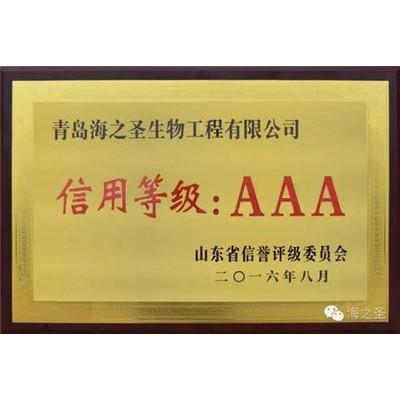 潍坊企业申报商务部企业3A信用评级的好处
