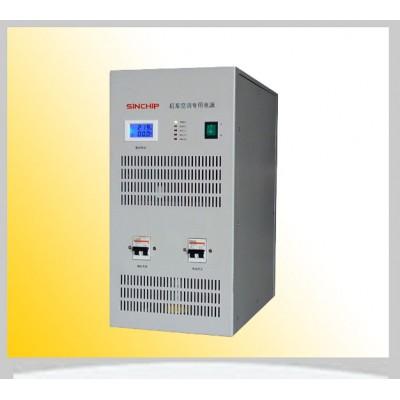 供应350V420A山东芯驰供应程控可调直流稳压开关电源