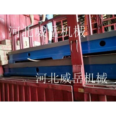 铸铁焊接平台 威岳大量现货工厂价 规格齐全