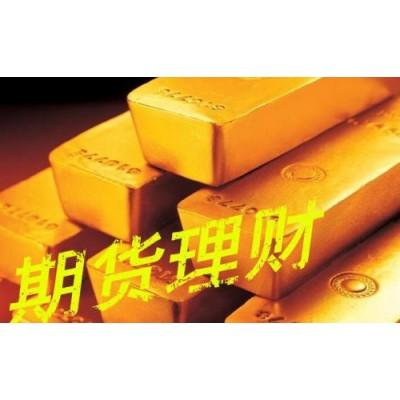 正规国际期货平台市场优势 资质可查有保障