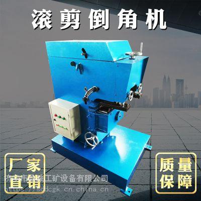 功能多多的固定式平板坡口机GD-20钢板滚剪倒角机