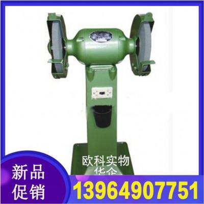 M3330环保型砂轮机环保多功能除尘砂轮机