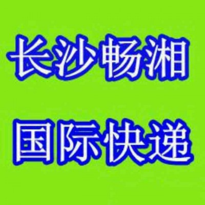 湖南长沙FBA头程双清包税专线,上门取件一条龙服务