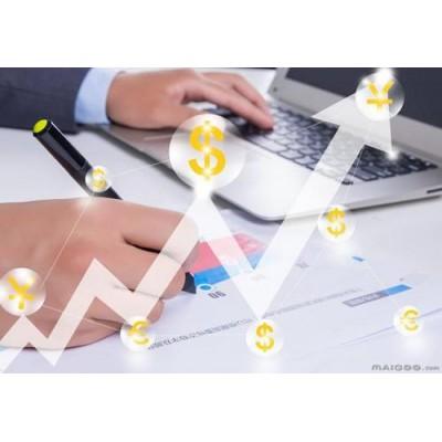 国内外盘远大国际期货主账号平台招商 顺应金融行业的发展趋势