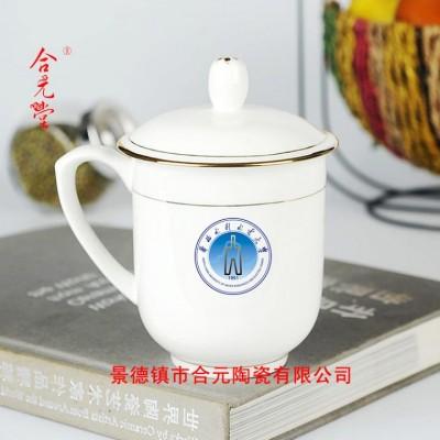 景德镇高温瓷茶杯厂家,定制会议礼品陶瓷茶杯印logo加字