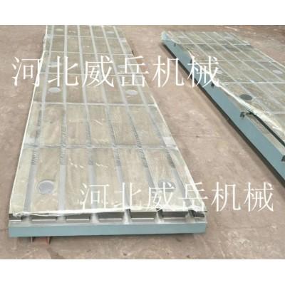 铸铁划线平台 厂家大量现货 质优价廉 放心选购