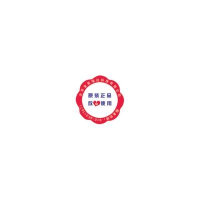 重庆有机山茶油防伪标签印刷制作公司