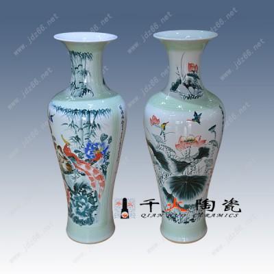 开业礼品陶瓷大花瓶 1.8米手绘大花瓶