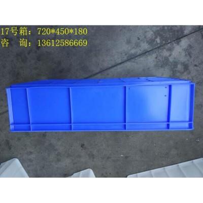 吉林塑料箱尺寸 面包箱供应 加厚塑料周转箱材质