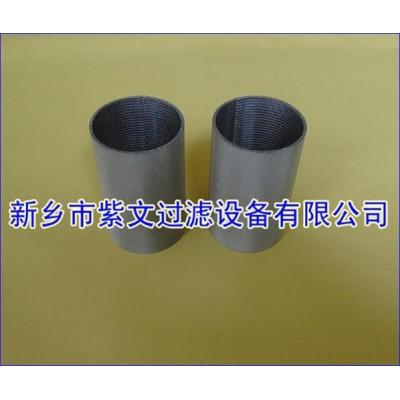 不锈钢烧结金属滤筒