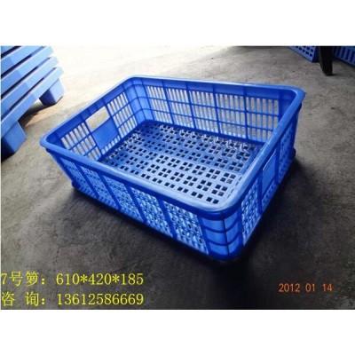 广东水果筐哪里有卖 塑料箱子哪个牌子质量好 收纳箱工厂直销