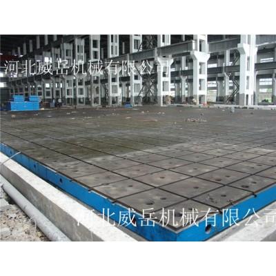 三维柔性焊接平台 威岳厂家现货供应