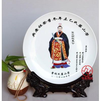 宗亲会礼品纪念瓷盘定做照片