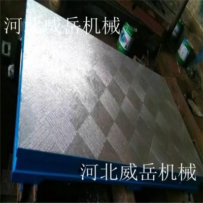 三维柔性焊接平台 可按要求定制 质优价廉