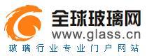 全球玻璃网