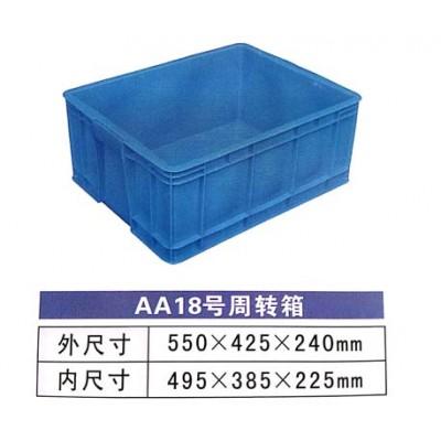 云浮塑料周转箱 消毒餐具箱 塑料箱价格