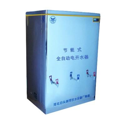 高效节能饮水设备产品介绍