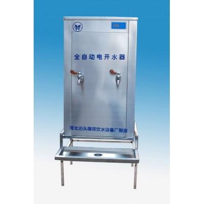 不锈钢过滤自动加热饮水机生产厂家
