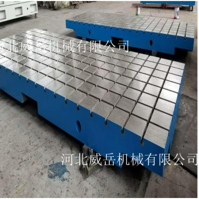 高品质铸铁平台 大型铸铁平台 河北威岳有售