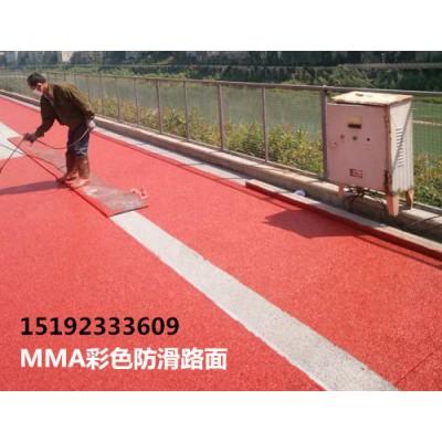 安徽蚌埠MMA彩色防滑路面 喷涂改色刮板施工