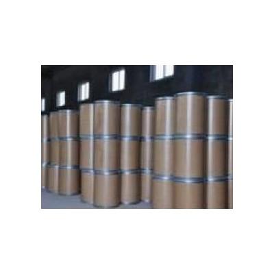 氰氟草酯生产厂家靠谱货源高品质