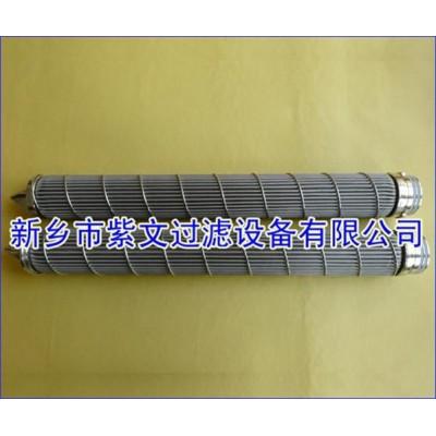折波金属滤芯
