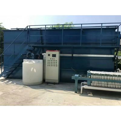 废水处理/污水厂家/绍兴化纤废水处理/中水回用设备