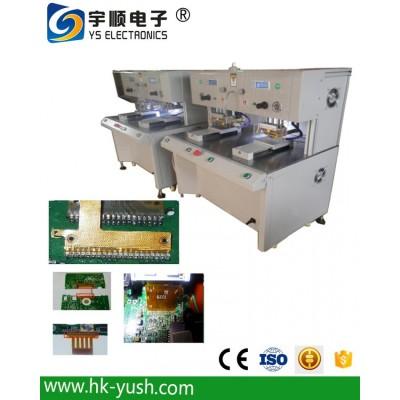 双头双工位脉冲焊接机PCB焊接机宇顺力电子设备制造有限公司