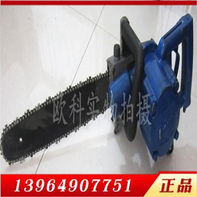 flj-400矿用风动链条锯煤矿用风动链锯木料专用链锯