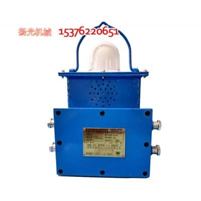 煤矿用KXB127声光语音报警器硬核产品
