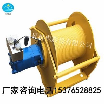 液压工程机械 单筒起吊2吨液压绞车 液压卷扬机