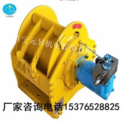 石油测井机液压绞车 3吨5吨液压绞车厂家价格