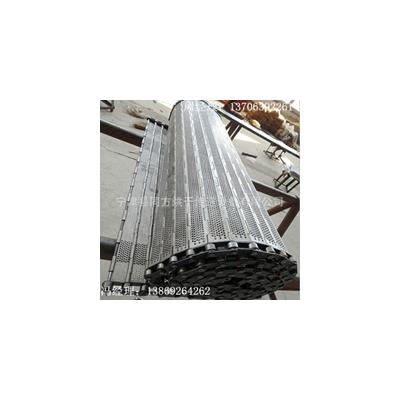 不锈钢链板输送机传送链板信誉厂家专业生产