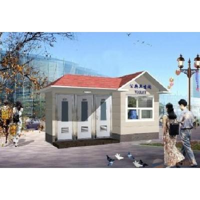 北京移动环保厕所公司
